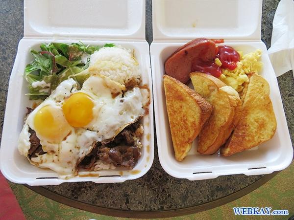 Grandma G's ハワイ KCCファーマーズマーケット hawaii KCC saturday Farmer's Market 朝市
