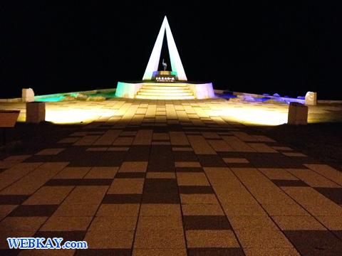 宗谷岬 日本最北端の地の碑