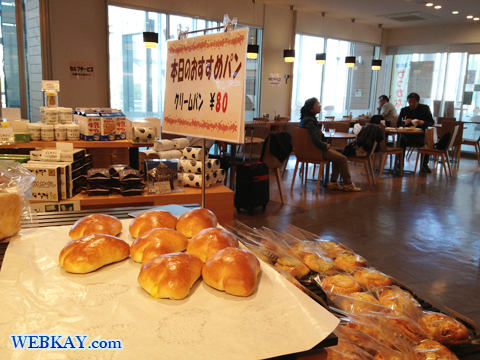 JR稚内駅 日本最北 朝食 パン ベーカリー 食べログ ブランチ