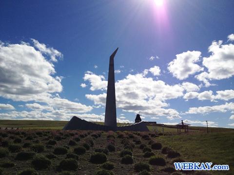 宗谷岬平和公園 祈りの塔