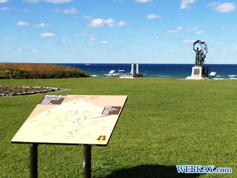 宗谷岬平和公園 あけぼの像