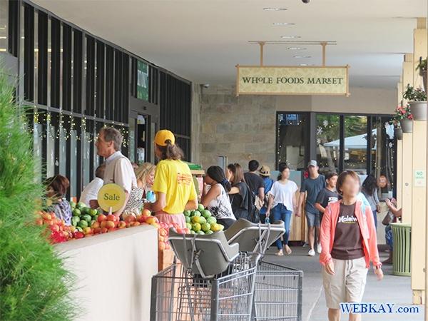 ホールフーズ hawaii wholefoods ハワイ オアフ島 スーパーマーケット supermarket kaharamall