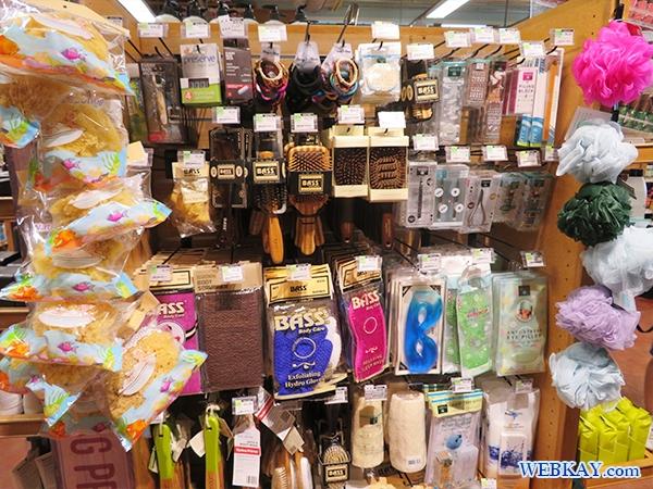 ボディーケア類 ホールフーズ hawaii wholefoods ハワイ オアフ島 スーパーマーケット