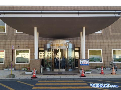 稚内温泉童夢 日本最北端の温泉 日帰り入浴 タトゥーOK 刺青