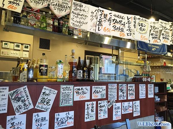武蔵小杉 居酒屋 イタリアン酒場ナチュラ NATURA italian japan