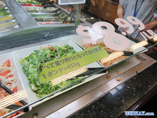 サラダ デリ FOOD BAR ホールフーズ hawaii wholefoods ハワイ ランチ デリ