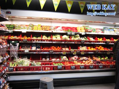 スーパーマーケット in ボートン・オン・ザ・ウォーター(Bourton on the Water)