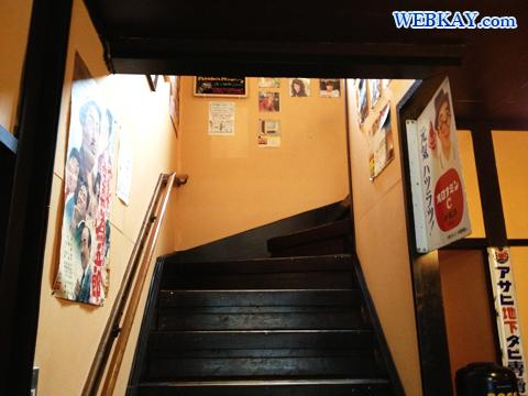 階段 スープカリー専門店奥芝商店 旭川亭 食べログ 口コミ 感想