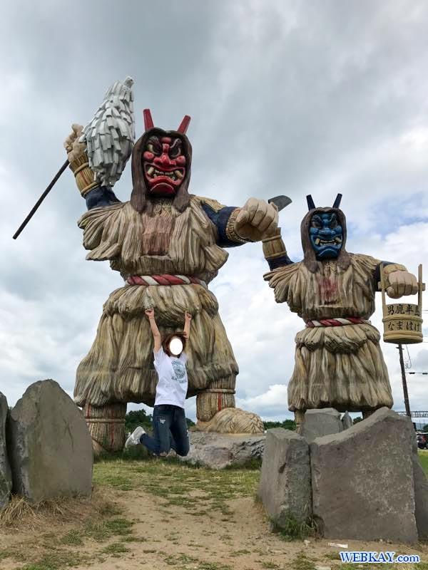 ジャンプ jump! 巨大なまはげ Huge Namahage 男鹿 akita japan Oga 見どころ ビュースポット