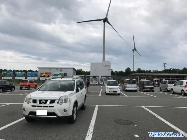 駐車場 男鹿総合観光案内所 akita japan Oga Tourist Information Office
