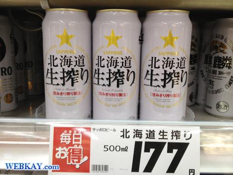 スーパー イオン旭川春光店 北海道 ビール ぶらり旅
