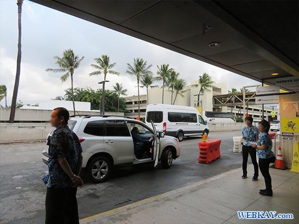 ハワイから帰国時のワイキキにあるホテル⇒ホノルル空港までHIS送迎利用レビュー感想