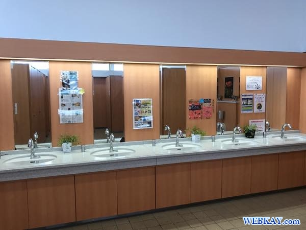 トイレ・洗面台 Toilet 男鹿総合観光案内所 akita japan Oga Tourist Information Office