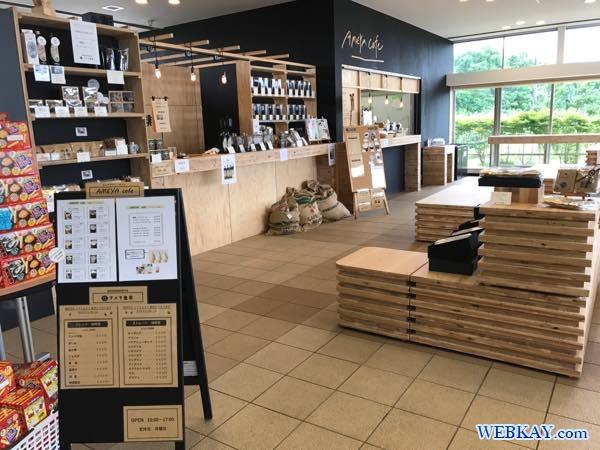 アメヤ珈琲 Cafe カフェ 男鹿総合観光案内所 akita japan Oga Tourist Information Office