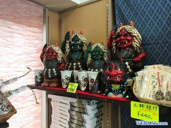 なまはげ タンブラー souvenir お土産 男鹿総合観光案内所 akita japan Oga Tourist Information Office 買い物 shopping