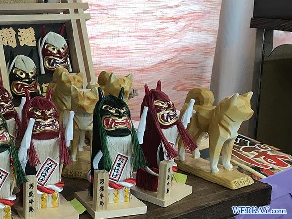 秋田犬 souvenir お土産 男鹿総合観光案内所 akita japan Oga Tourist Information Office 買い物 shopping