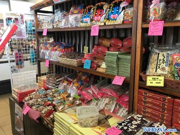 snack お菓子 スナック souvenir お土産 男鹿総合観光案内所 akita japan Oga Tourist Information Office 買い物 shopping