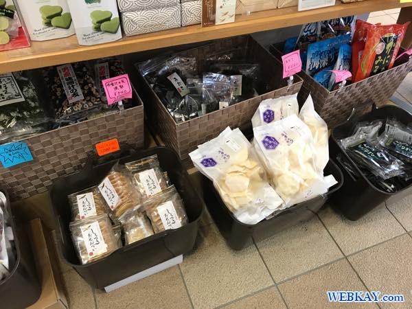 せんべい 煎餅 souvenir お土産 男鹿総合観光案内所 akita japan Oga Tourist Information Office 買い物 shopping