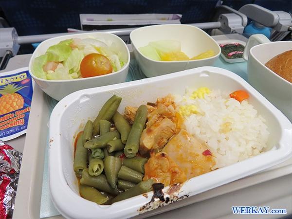 機内食 中華風 チキン 大韓航空 KAL 成田 ハワイ 대한항공 ホノルル hawaii honolulu KOREAN AIR LINES