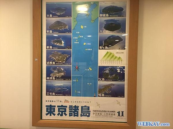 東海汽船 橘丸 自動販売機 船内施設 tokaikisen tachibanamaru ship
