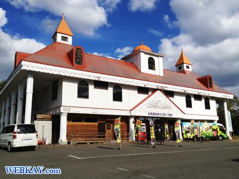 夕張メロン熊 北海道物産センター夕張店 観光スポット ぶらり旅 ドライブ