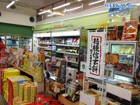 成田空港 車 酒々井(しすい)パーキングエリア