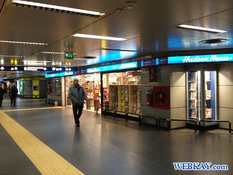 アリタリア Alitalia イタリア航空 ミラノ・リナーテ国際空港(Milan Linate International Airport)