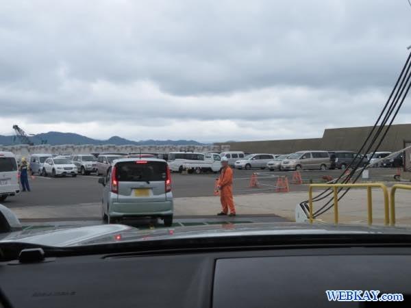 青森大間到着 フェリー大函丸 だいかんまる 津軽海峡 tsugarukaikyo ferry daikanmaru ship standard 船旅