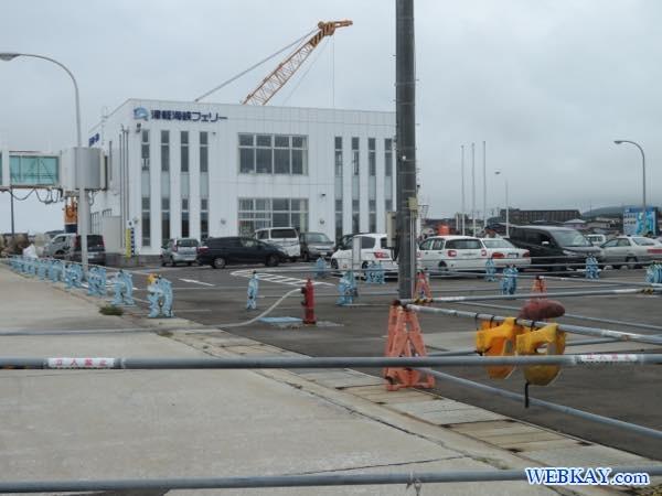 大間フェリーターミナル フェリー大函丸 だいかんまる 津軽海峡 tsugarukaikyo ferry daikanmaru ship standard 船旅