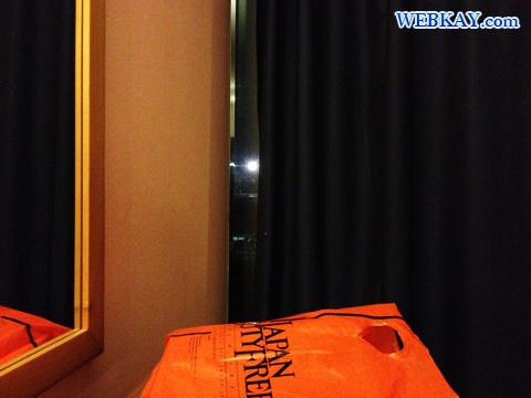 トレッツァーノ・ローザのホテル「PRIMO MAGGIO(プリモ・マッジオ)」 カーテン