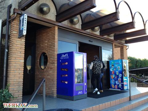 イタリア バス 高速道路 サービスエリア SA トイレ