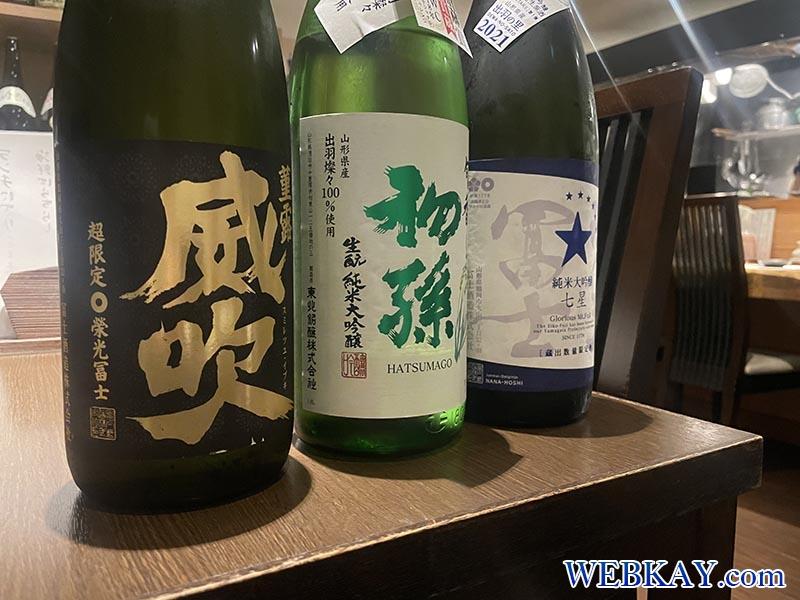 新宿御苑の鮨居酒屋「みかづき」で食べたみかづきコース
