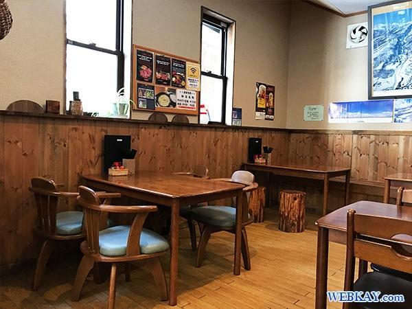 妙高 食堂しばた ランチ 赤倉温泉スキー場 Shibata Myoko Akakura Lunch