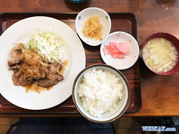 ポーク焼肉定食 1100円 妙高 食堂しばた ランチ 赤倉温泉スキー場 Shibata Myoko Akakura Lunch