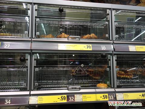 Lidl スーパーマーケット ディスカウントショップ ベネチア・メストレ地区
