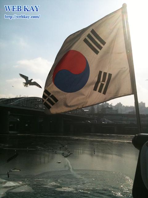 漢江 ハンガン ソウル 遊覧船 観光 ツアー 韓国旅行 太極旗