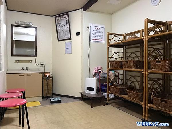 妙高 赤倉温泉 まつや旅館 風呂 紹介 利用レビュー クチコミ
