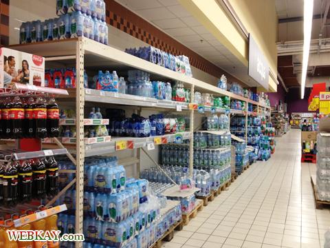 水 カルフール Carrefour カレンツァーノ(Calenzano) イタリア旅行 口コミ&感想