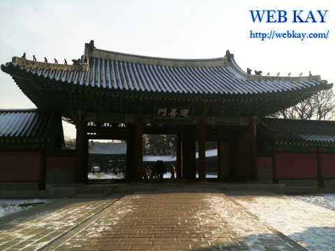 昌徳宮 しょうとくきゅう 世界文化遺産 チャンドックン 창덕궁 Changdeokgung 進善門(진선문:チンソンムン)