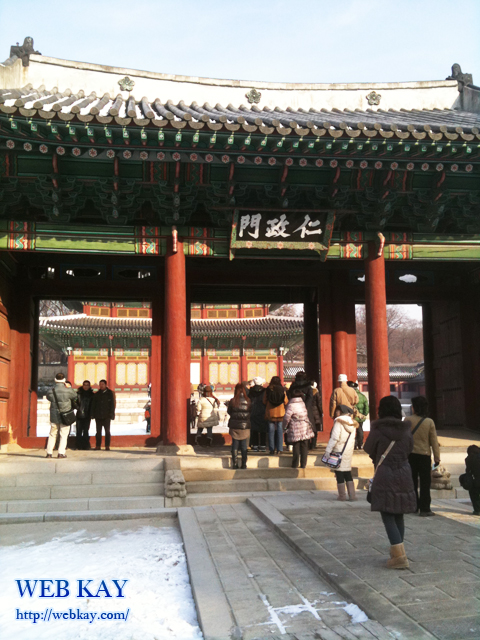 昌徳宮 しょうとくきゅう 世界文化遺産 チャンドックン 창덕궁 Changdeokgung 仁政門