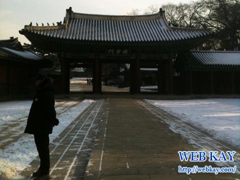 昌徳宮 しょうとくきゅう 世界文化遺産 チャンドックン 창덕궁 Changdeokgung 粛章門(숙장문:スックチャンムン)