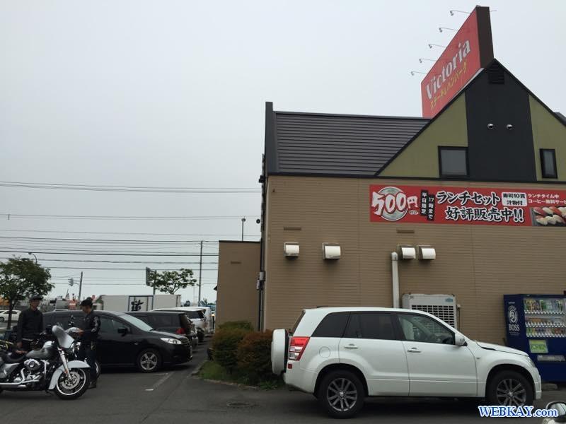海天丸(かいてんまる)苫小牧店 回転寿司 北海道 sushi hokkaido