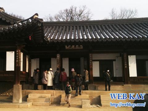 昌徳宮 しょうとくきゅう 世界文化遺産 チャンドックン 창덕궁 Changdeokgung 楽善斎