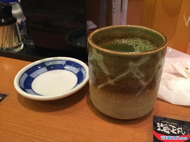 お茶 海天丸(かいてんまる)苫小牧店 回転寿司 北海道 sushi hokkaido