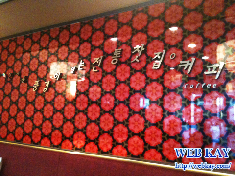 韓国 ソウル 仁寺洞 インサドン 韓菓 カフェ 食べログ