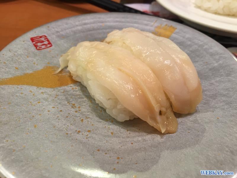 白つぶ貝 海天丸(かいてんまる)苫小牧店 回転寿司 北海道 sushi hokkaido