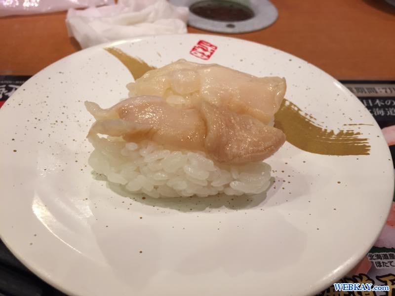 活つぶ貝 海天丸(かいてんまる)苫小牧店 回転寿司 北海道 sushi hokkaido