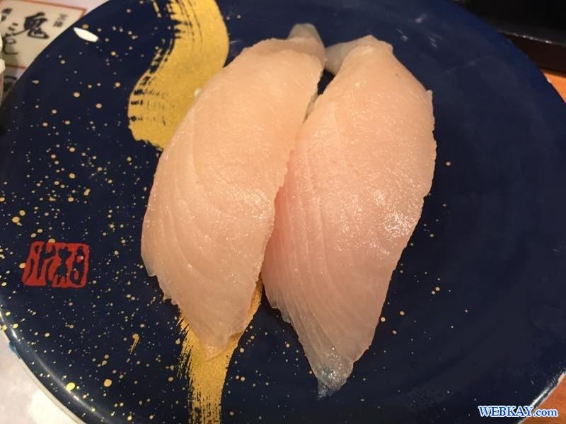 ハマチ 海天丸(かいてんまる)苫小牧店 回転寿司 北海道 sushi hokkaido
