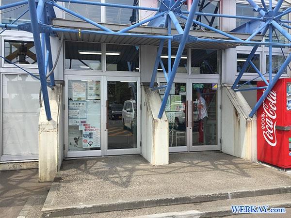 特産センター 車旅 道の駅 音更 北海道 hokkaido otofuke roadtrip