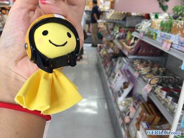てるてる坊主 幸せの黄色いてるぼう 車旅 道の駅 音更 北海道 hokkaido otofuke roadtrip